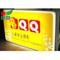 Double Sided LED Outdoor Light Box Vacuum Form For Exterior Branding Sign Manufactures