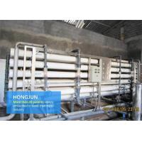 RO Filtration Industrial Water Purification Equipment Salty Removal Active Carbon Manufactures