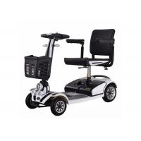 Buy cheap Folding 4 Wheel Electric Scooter 250 W Motor With 20Ah Battery CE Approval from wholesalers