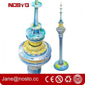 3d models diy assembly toys for kids Sky tower children novelty toys Manufactures