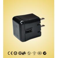 11W 0.5A - 60A 100V to 240V AC USB Smart Car Battery Charger for Set-top-box / PDA Manufactures