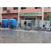 50TPH Big Brackish Water Treatment Plant FRP Material CNP Pump DOW Membrane Manufactures
