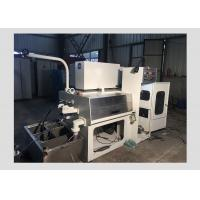 24VBX Wire Drawing Equipment , Stainless Steel High Speed Wire Drawing Machine Manufactures
