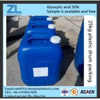 Glyoxylic acid for hair,CAS NO.:298-12-4 Manufactures