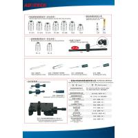 Fuel injector pump metal Common rail tool kits Head Rotor for Japanese truck , nozzle 20 pieces Manufactures