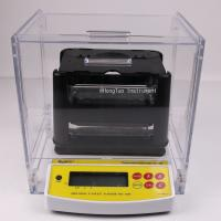 DH-600K Non Destructive Silver Purity Testing Machine Fast And Accurate Manufactures
