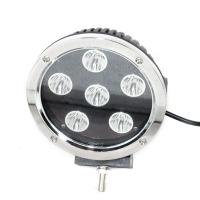 60W 12 Volt Round Led Motorcycle HeadlightBlack Cover Alu Firm Bracket Manufactures