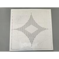 Quality Beautiful Appearance PVC Ceiling Boards Four - Pointed Star Shining Design for sale