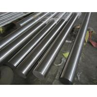 AISI 316 Stainless Steel Roud Rods With BA Surface, Dia 4mm to 800mm Manufactures