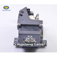 Buy cheap LMP107 / 610-330-4564 Sanyo Projector Lamp To Fit For Sanyo PLC-XW50 Projectors from wholesalers
