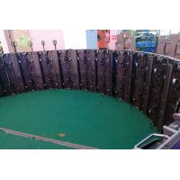 P4.81 Rental Curved LED Screen Display Special Die Casting Aluminum 500*1000mm