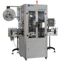 PVC Film Shrink Sleeve Printing Machine For Beverage Bottle / Water Bottle Packing Manufactures