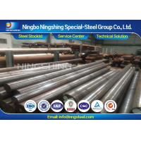 Forged Alloy Steel Rod JIS SACM645 Black Steel Round Bar Φ 10 - 1300 mm Manufactures
