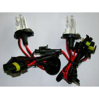 Red H7 H8 H9 35 W Xenon Hid Light Bulbs Hid Xenon Lamp with CE Approvals Manufactures