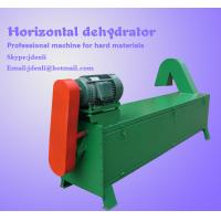 horizontal dehydrator,cheap drying machine,plastic drying machine,pet flakes dryer device Manufactures