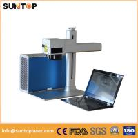 1064nm portable fiber laser marking machine brass laser drilling machine Manufactures