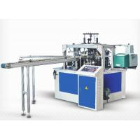 High Efficiency Disposable Cup Paper Lid Making Machine With PLC Control