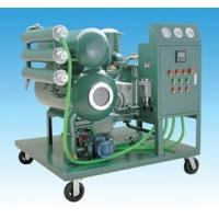 SINO_NSH VFD Double-Stage High-Efficiency Vacuum Insulation Oil Purifier Manufactures