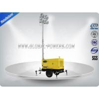 5Kva Diesel Generator Set Construction Light Towers 6 Meters Mechanical Mast Manufactures