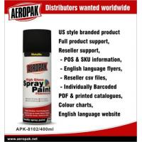 Weather Resistant Acrylic Spray Paint For Metal / Wood / Glass / Plastic Manufactures