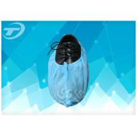 Medical Disposable Non Woven Shoe Cover Surgical Shoe Covers Manufactures