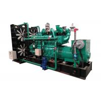 Buy cheap 500kW 625kVA 900A AVL Technology Engine industrial natural gas generators from wholesalers