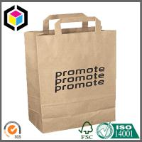 Black Color Logo Print Paper Shopping Bag; Recycled Brown Kraft Paper Bag Manufactures