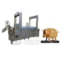 Quality Automatic Pig Skin Frying Machine|Stainless SteelPork Rinds Fryer Machines for sale
