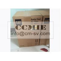 Quality High Efficiency Radial Seal Air Filter with Steel and Curing Paper Material for sale