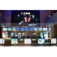 Efficient Movie Theater Equipment , Automatic ticket vending machine for 4D cinema Manufactures