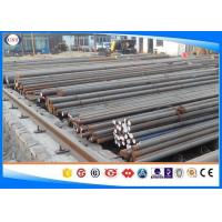 1.6660/20NiCrMo13 Hot Rolled Steel Bar Quenched Steel Alloy Steel Round Bar Surface Peeled Polished Manufactures