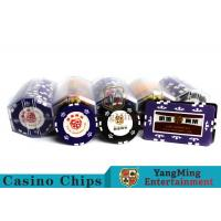 Buy cheap Transparent Acrylic Poker Chip Rack Touch Smooth For 100 Pcs 46mm Round Sheet from wholesalers