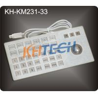 Vandal proof industrial metal keyboard with trackball Manufactures