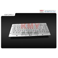 Buy cheap Outdoor Industrial Mini Buttons Flat Keyboard Compact Keyboard from wholesalers