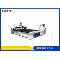 Metal Fiber Optic Laser Cutting System 1200W 1500 * 3000mm 1064nm Manufactures