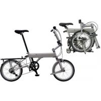 New Star Hub Wheel Foldable Bicycle Manufactures