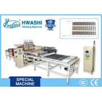 Automatic Wire Welding Machine for Refrigerator Condenser WL-SP-MF160K Manufactures