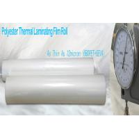 Thin PET Laminating Film Glossy Finish Manufactures