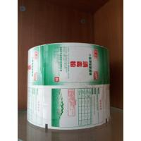 Printed Aluminum Foil Roll / Laminated Printed Plastic Film For Packaging Food Manufactures