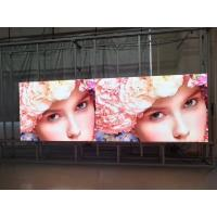 Buy cheap P1.875 indoor rental led display/rental stage led display indoor/aluminum led from wholesalers