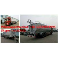 Factory customized dongfeng 8*4 LHD Euro 3 315hp diesel 40m3 poultry feed