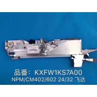 Panasonic 2432mm Feeders CM402-602 KXFW1KS7A00 Manufactures