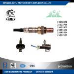 BUICK CHEVROLET OLDSMOBILE PONTIAC GMC lambda Car Oxygen Sensor 19178938 25132789 25133505 25161152 25165314 25312185 Manufactures
