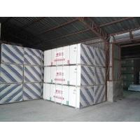 High quality Baier gypsum board Manufactures