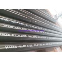 "Alloy Steel Seamless tubesASTM A335 /  ASMES SA335 P9 /P11 / P12 / P22 / P91 ,Size : 1/2"" TO 24 ""IN OD & NB Manufactures"