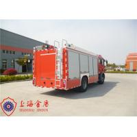Quality Approach Angle 19° Rescue Fire Truck Six Seats Lifting Time On Rail Less Than 60s for sale