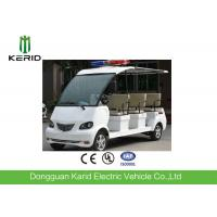 China New Energy Electric Utility Vehicle 48V DC Motor Environment Friendly on sale