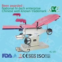 Electrical obstetric bed KL-2D Manufactures