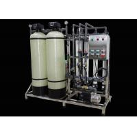 Industrial Ultrafiltration Membrane System UF Water Treatment 2000LPH Manufactures