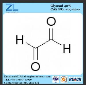 CAS NO.:107-22-2,glyoxal 40%,Glyoxylaldehyde Manufactures